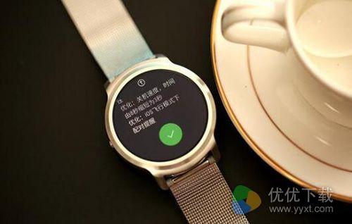 荣耀S1智能手表发布 售价699致敬Ticwatch2