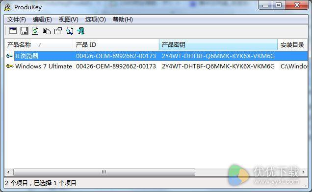 ProduKey绿色版 V1.86 - 截图1