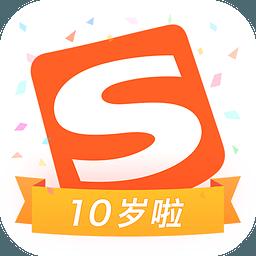 搜狗手机输入法安卓版 v8.9