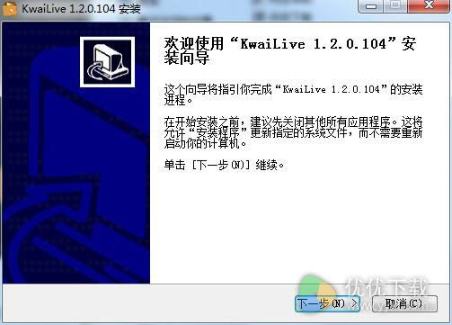 快手直播伴侣官方版 v1.5.3.219 - 截图1