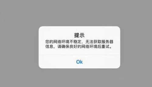 hit我守护的一切iOS10玩不了解决办法