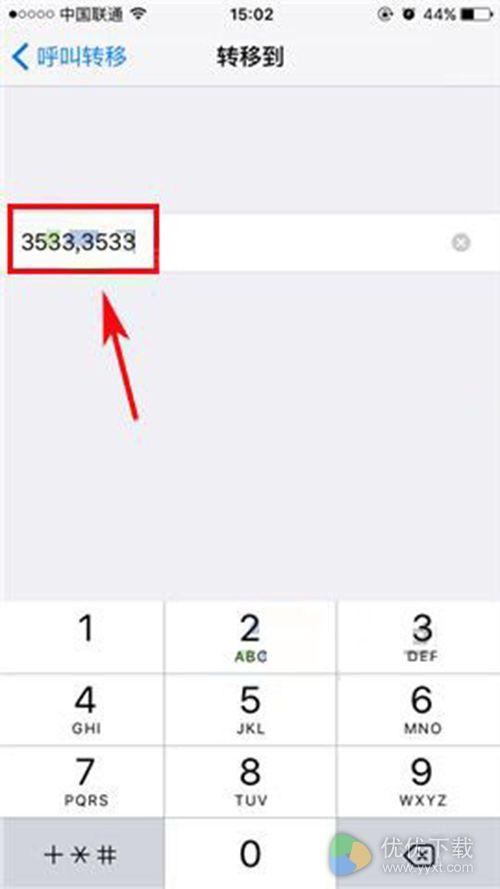 iPhone7 Plus来电转接设置教程3