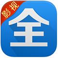 天天影视大全iOS版 V1.0.0