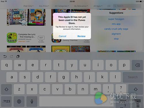 无需翻墙及信用卡申请美日区Apple ID教程5