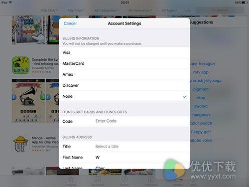 无需翻墙及信用卡申请美日区Apple ID教程7