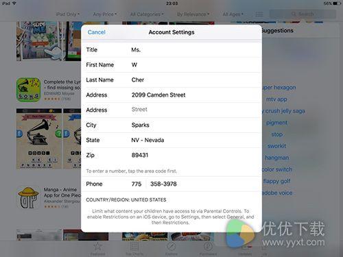 无需翻墙及信用卡申请美日区Apple ID教程8