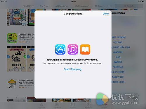 无需翻墙及信用卡申请美日区Apple ID教程9