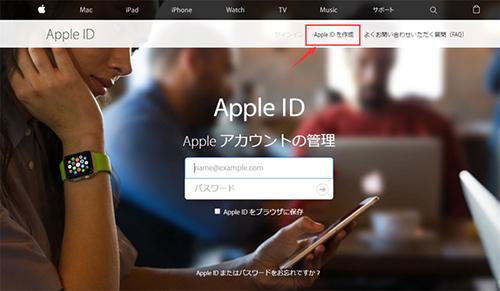 无需翻墙及信用卡申请日区Apple ID教程2