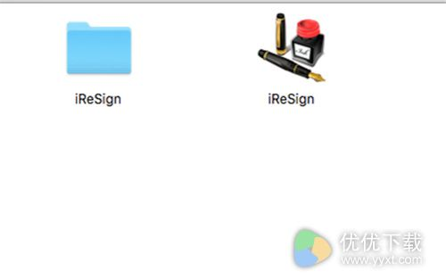 iresign重签名详细介绍