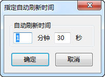 火狐浏览器怎么设置自动刷新2