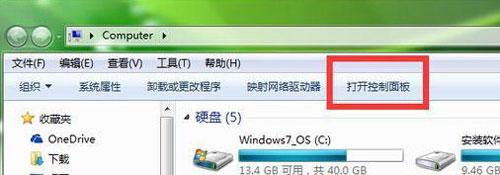 电脑wifi密码忘记了怎么办