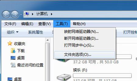 搜狐影音下载的视频怎么转换格式