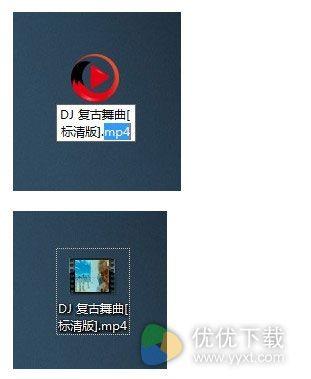 搜狐影音下载的视频怎么转换格式3