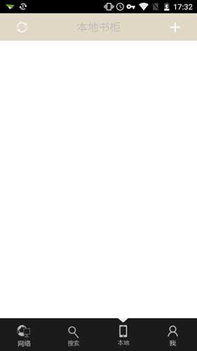 青柚阅读安卓版 v2.35 - 截图1