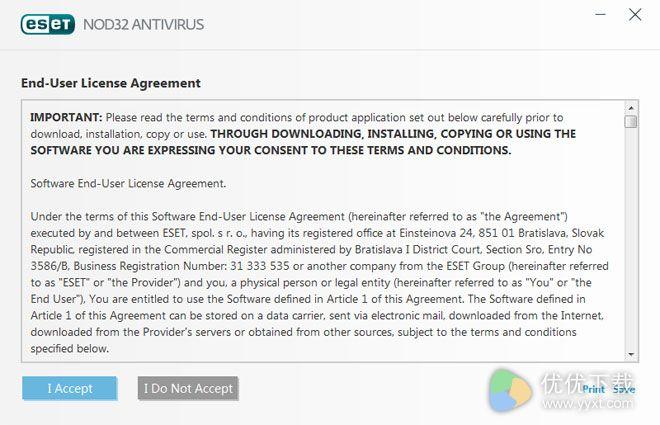 ESET NOD32 Antivirus 64位官方版 v10.0.369.1 - 截图1