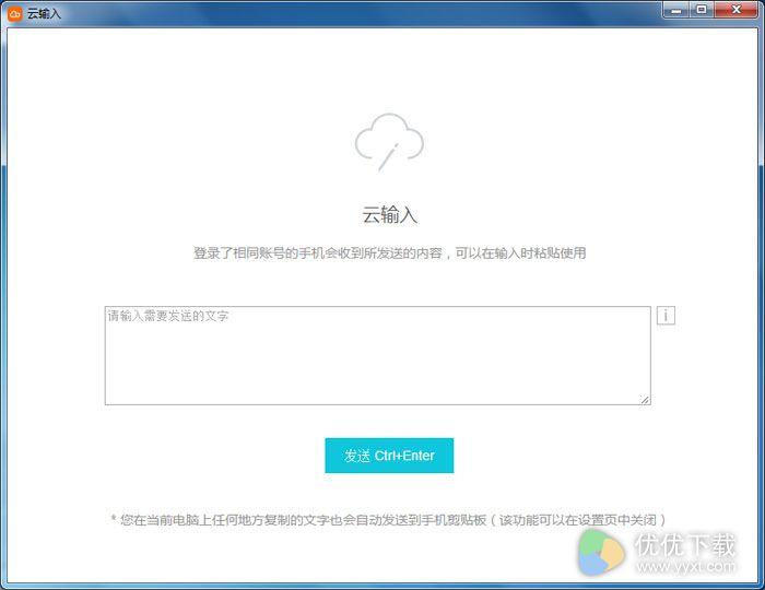 小米云服务助手官方版 v0.0.328 - 截图1