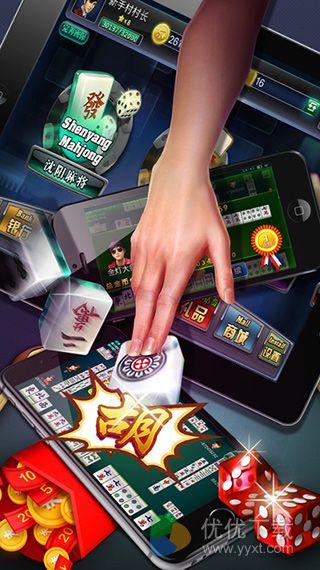 众乐棋牌iOS版 V1.6 - 截图1