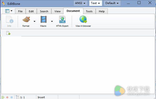 EditBone绿色版 v12.12.0 - 截图1