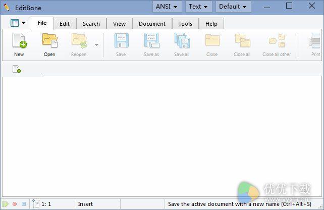 EditBone绿色版 v12.17.1 - 截图1