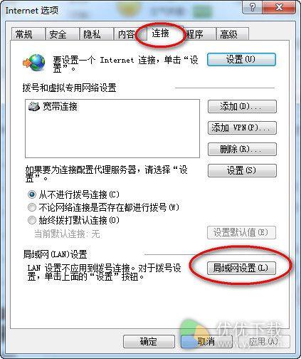 印象笔记无法连接到服务器怎么办3