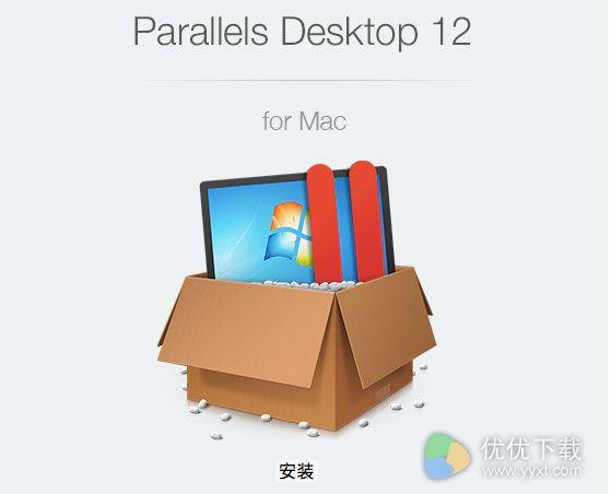 Parallels Desktop 12 mac最新版 v12.0.2 - 截图1