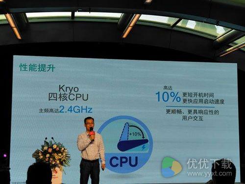 骁龙821处理器真的等于骁龙820超频版吗?4