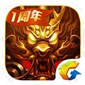 六龙争霸3D iOS版V1.1.24