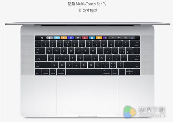 苹果Mac TouchBar功能介绍