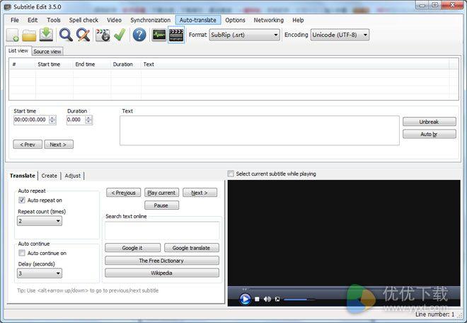 Subtitle Edit官方版 V3.5 - 截图1