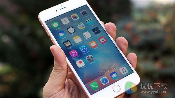 如何保护苹果Apple ID账号?