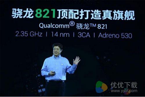 骁龙821处理器等于骁龙820超频版9