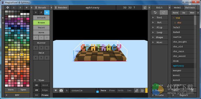 MagicaVoxel(体素编辑器)绿色版 v0.97.4 - 截图1