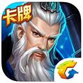 封神英雄榜iOS版 V1.4.5785