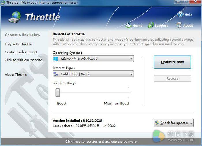 Throttle(网络加速器)官方版 v8.10.31 - 截图1
