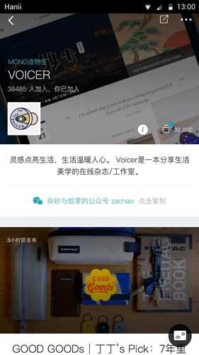 MONO安卓版 v3.5.9 - 截图1