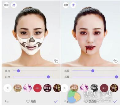 美妆相机app安卓版 v2.8.0.0 - 截图1