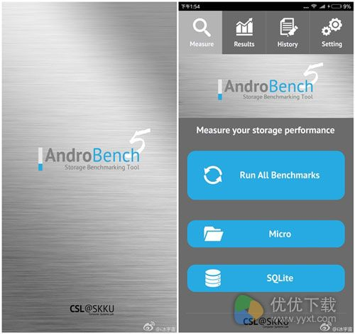 AndroBench 更新:四款UFS 2.0旗舰机闪存速度较比