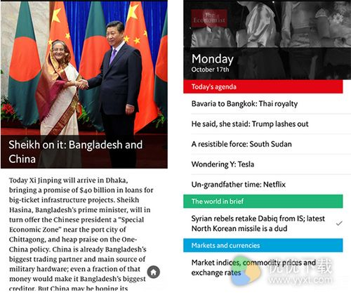 The Economist Espresso测评:回归新闻报道的本质3