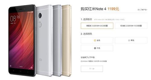 红米NOTE4特供版配置曝光 3GB内存只要999元1