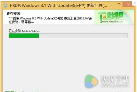 Windows8.1 2016年12月更新补丁汇总 - 截图1