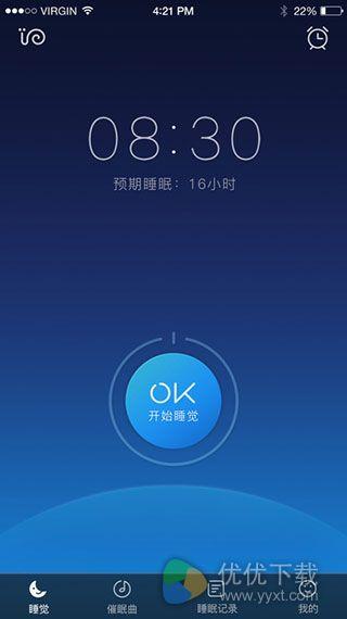 蜗牛睡眠iOS版 V3.0.5 - 截图1