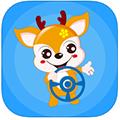 小鹿学车iOS版 V1.5.0