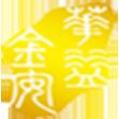 华益金安行情分析系统官方版 v7.6