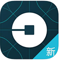优步Uber  iOS版V4.8.0