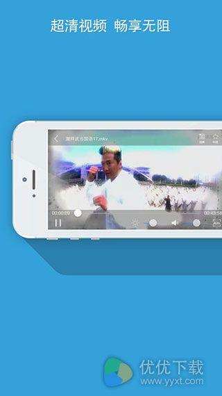 南瓜播放器iOS版 v2.0.1 - 截图1