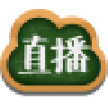 能力直播官方版 v3.0.2.9