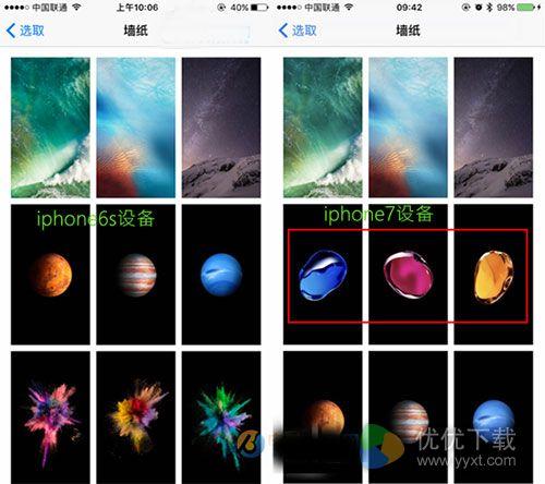 iOS10.2 Beta1值得更新升级吗_iOS10.2 Beta1好用吗3
