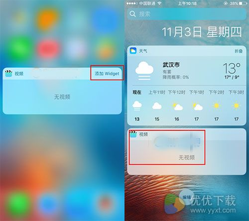 iOS10.2 Beta1值得更新升级吗_iOS10.2 Beta1好用吗4