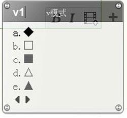百度输入法怎么打特殊符号2