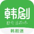 韩剧迷安卓版 v1.4